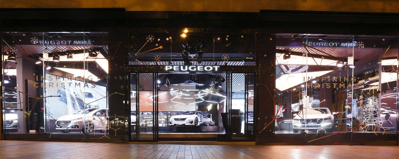 boutique exhibitions and events in peugeot avenue. Black Bedroom Furniture Sets. Home Design Ideas