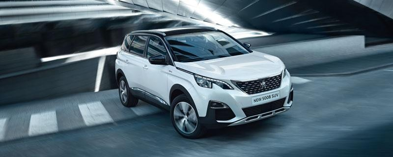 Peugeot Uk Motion Emotion City Cars Family Cars And Suvs