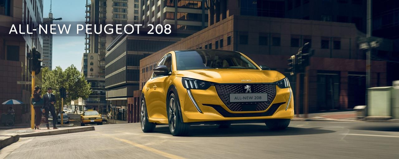 All-new Peugeot 208 GT Line